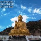 Yishan Buddha (108ft) Jiangsu Province, China.