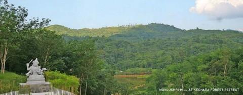 Manjushri Hill