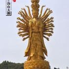 Thousand-arm Kuanyin/Chenrezig/Avalokiteshvara (324ft) Hunan Province, China.
