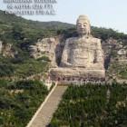 Mengshan Buddha statue (216ft) Shanxi Province, China.